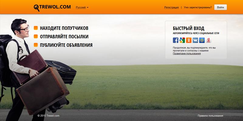 Дизайн сайта мобильная версия